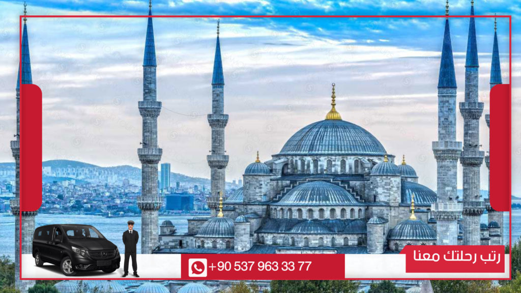 المسجد-الأزرق