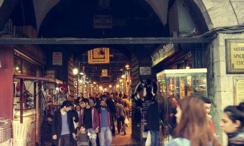 رحلة مضيق البسفور في اسطنبول