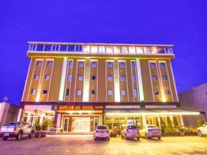 فندق سايلملار في طرابزون