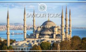 سيارة في اسطنبول ارخص سعر
