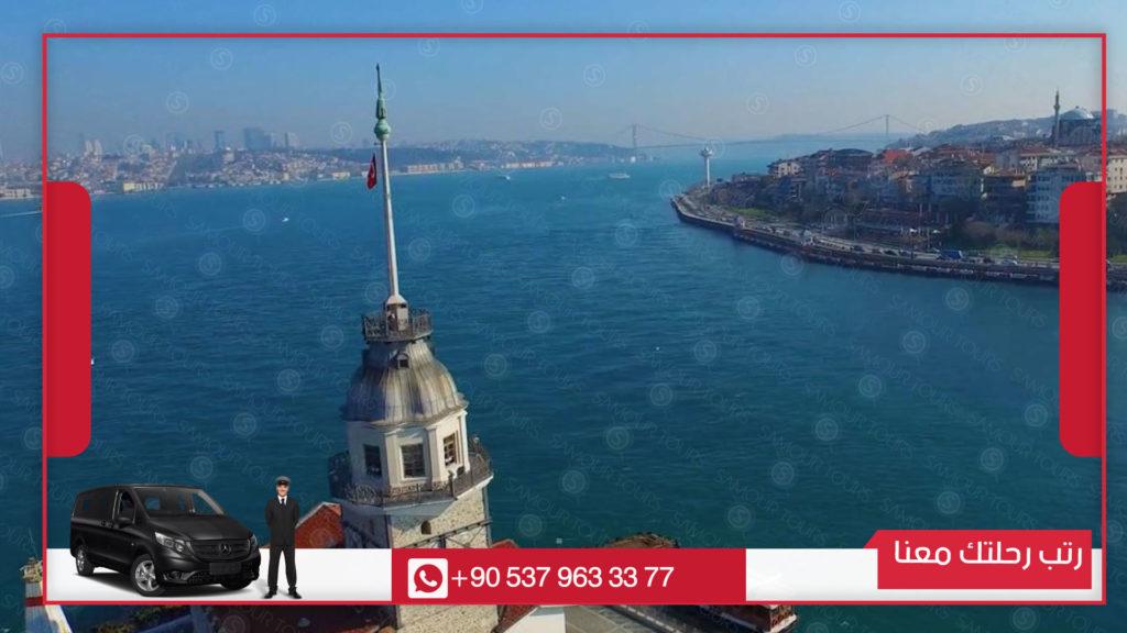 جولات-سياحية-في-مدينة-اسطنبول