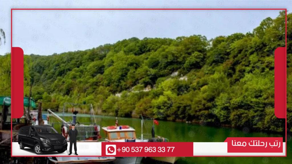 جولة-شيلا-اغوا-من-اسطنبول