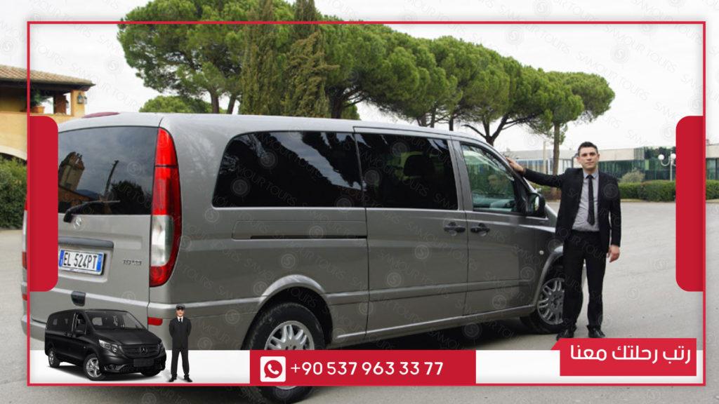 استئجار سيارة مع سائق في اسطنبول